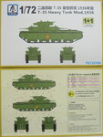 Schwerer Panzer T-35 Mod.1936, 1/72, S-Model, Double Set