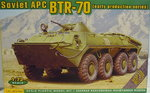 BTR-70 (Early), 1/72, ACE