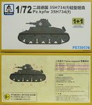 Pz.Kfw. 35H 734(f), 1/72, S-Model, Double Set