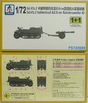 Sd.Kfz.2 Kettenkrad & 8,8 cm Raketenwerfer 43 , 1/72, S-Model, Double Set