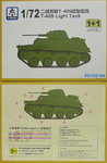 Soviet Light Tank T-40 S , 1/72, S-Model, Double Set