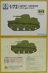 Soviet Light Tank T-40  , 1/72, S-Model, Double Set