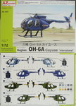 "Hughes OH-6A Cayuse ""International"", 1/72, AZ Model"