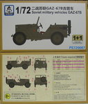 Soviet Military Vehicle GAZ-67 B, 1/72, S-Model, Doppelpack
