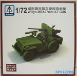 Willys MB with 37mm AT Gun, 1/72, S-Model, Limited Edition