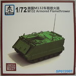 M 132 Armored Flamethrower , 1/72, S-Model, Limited Edition