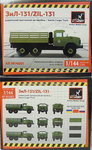 LKW Sil-131 Pritsche, Armory, 1/144