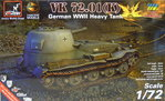 German Heavy Tank VK.72.01(K), Armory, 1/72