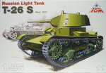 Soviet light tank T-26 S Mod.1937, 1/35, TOM