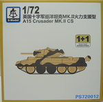 A15 Crusader Mk.II CS, 1/72, S-Model, Double Set