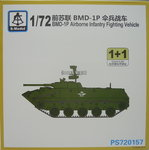 Airborne Infantry Fighting Vehicle BMD-1P, 1/72, S-Model, Doppelpack