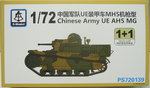 Chinese Army UE AH5 MG,,1/72, S-Model, Double Set