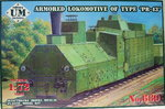 Armored Lokomotive Type  PR-43, 1/72, UM