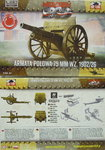 75 mm Field Gun Wz.1902/26 ,First To Fight, 1/72,