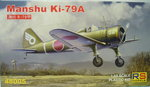 Manshu Ki-79A, RS Models, 1/48