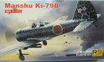 Manshu Ki-79B, RS Models, 1/48