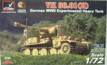 German Heavy Tank VK.36.01(H), Armory, 1/72